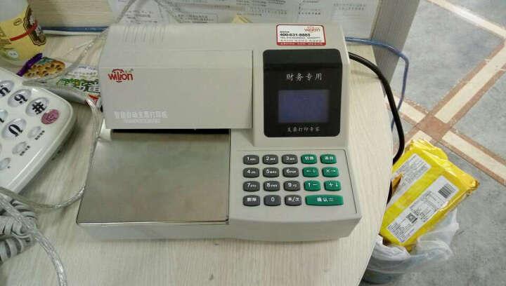 惠朗(huilang)HL-5800智能自动支票打字机打印机(单机、联机均可) 晒单图