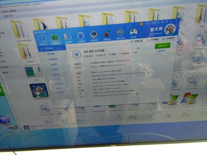 雷诺塔 八核i7 9700F/技嘉B365/GTX1660独显吃鸡游戏台式电脑主机/DIY组装机 晒单图