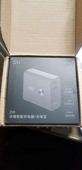 ZMI 紫米 20000毫安双向快充10号移动电源/充电宝支持switch笔记本PD 2.0协议/QC3.0设备/3口输出入45W 锖色 晒单图