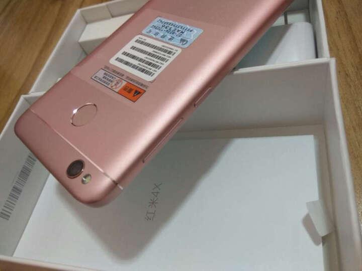 小米 红米 4X 全网通版 3GB+32GB 樱花粉 移动联通电信4G手机 晒单图