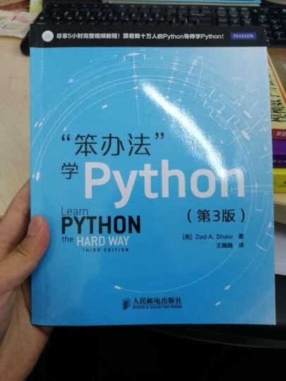 """""""笨办法""""学Python(第3版 附光盘1张) 晒单图"""
