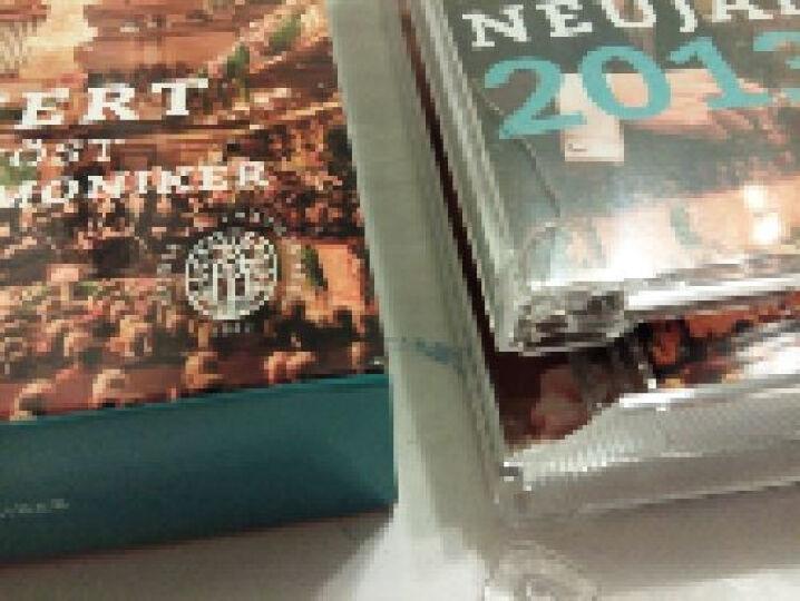 弗朗兹·威尔瑟-莫斯特指挥维也纳爱乐乐团:2013维也纳新年音乐会(中国珍藏版2CD+DVD套装) 晒单图