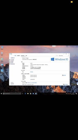 笔记本台式电脑远程重装win7/8/苹果双系统mac安装虚拟机免U盘WINDOWS10 外星人电脑远程安装WIN7/8/10 WINDOW10 远程电脑维修 晒单图