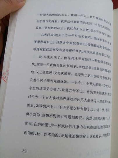 拥抱逝水年华/阿兰·德波顿文集 晒单图