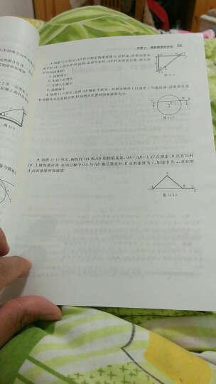 更高更妙的物理:冲刺全国高中物理竞赛(第4版)(附光盘1张) 晒单图