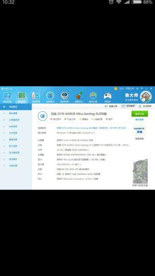 技嘉(GIGABYTE)Z370 AORUS Ultra Gaming 主板 (Intel Z370/LGA 1151) 晒单图