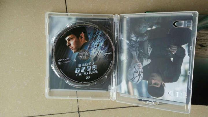 星际迷航3:超越星辰(蓝光碟 3D+BD珍藏版 ) 晒单图