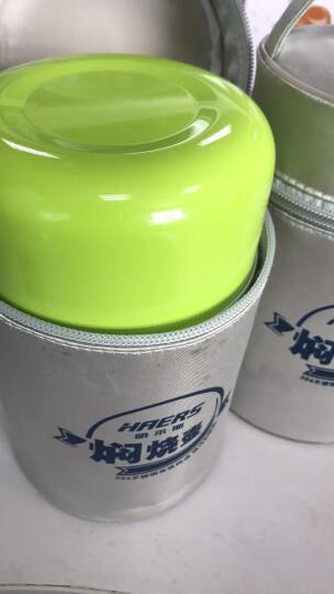 哈尔斯 750ml不锈钢真空保温焖烧壶居家办公饭盒汤粥壶 LTH-750A绿色(配手提袋餐具) 晒单图
