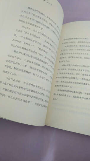 一日学习法:韩国学习大王朴哲范的终极学习秘诀(套装共2册) 晒单图