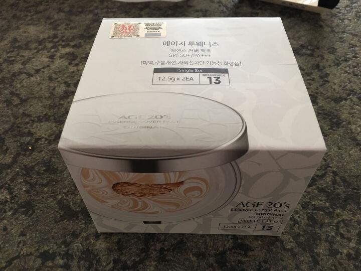 爱敬(AGE)气垫BB霜 水润底妆 #白盒13 12.5g*2 晒单图