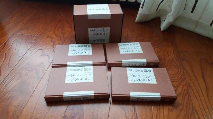 包邮 中国传世书法 全4册 精装国学 珍藏本 硬笔书法 技法 钢笔字典 笔画查字 楷书行书 晒单图