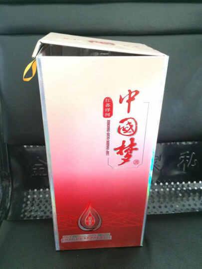 正洋 洋河镇白酒 中国梦系列 追梦红 52度 500ml*2白酒 浓香型 晒单图
