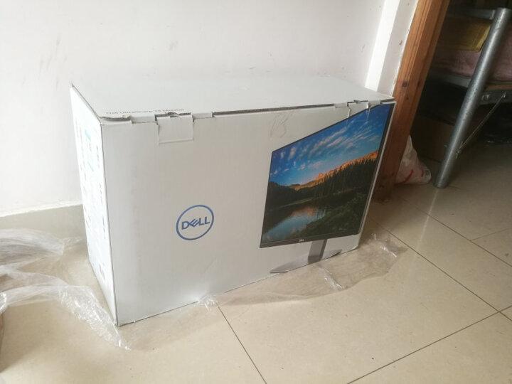 戴尔(DELL) U2419H 23.8英寸IPS显示屏幕游戏液晶电脑显示器24 U2417H升级款 晒单图