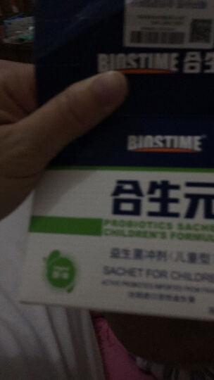 合生元(BIOSTIME)儿童益生菌冲剂(益生元)原味48袋装(0-7岁宝宝婴幼儿  法国进口活性益生菌) 晒单图