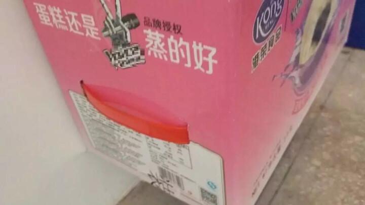 港荣蒸蛋糕 饼干蛋糕 蓝莓果汁灌芯蒸蛋糕 早餐面包 零食小吃 送礼臻品 糕点礼盒1kg 晒单图