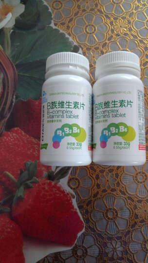 善有加 维生素B族片 成人VB补充多种维生素b保健品 60粒/1瓶 晒单图