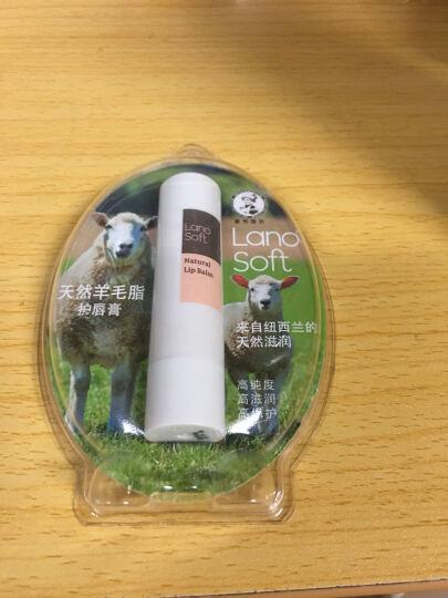曼秀雷敦 深层保湿润唇膏-无香料4.5g(补水 保湿 润唇膏女)新老包装随机发货 晒单图