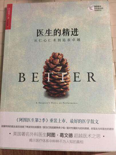 【视频讲解】2019李永乐复习全书数学二+数学基础过关660题 晒单图