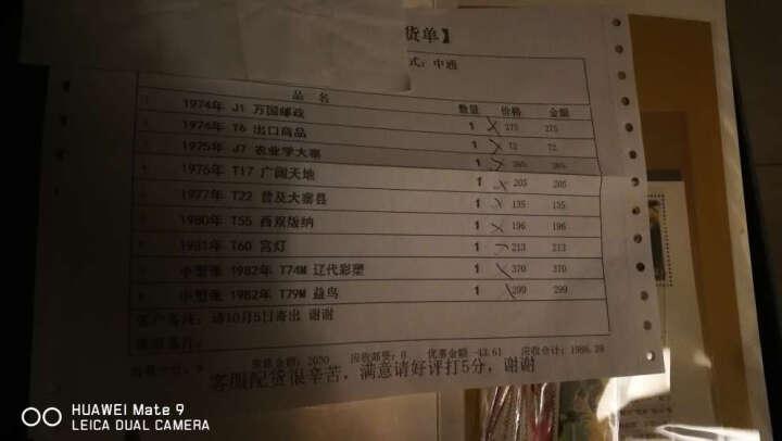 东吴收藏 1949-1991 JT票小型张邮票 集邮 1号 T144M杭州西湖 晒单图