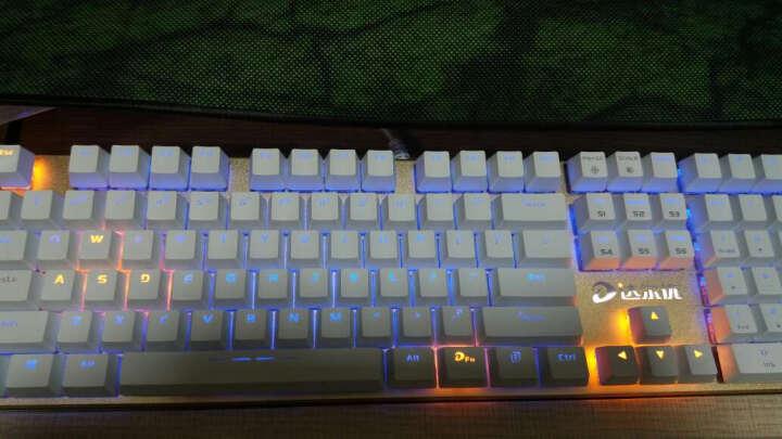 达尔优(dareu)108键机械合金版游戏背光机械键盘 白金色 青轴 绝地求生吃鸡利器 晒单图