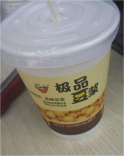 卓良(Zhuoliang) 豆浆机商用全自动现磨无渣大容量 20L款 晒单图