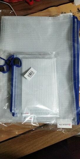 得力(deli)10只A6软质网格拉链文件袋 旅行收纳袋 单色随机5658 晒单图