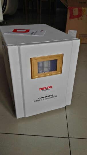 德力西 防雷稳压器3000w 220v 电脑电视冰箱空调单相交流电源TND3 3KW 晒单图