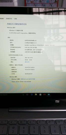 小米(MI) Air 12.5英寸全金属超轻薄笔记本电脑(Core M-7Y30 4G 128G固态硬盘 全高清屏 背光键盘 Win10)银 晒单图