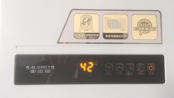 A.O.史密斯(A.O.Smith) 12升防煤气中毒燃气热水器 (天然气) 12升TM 晒单图