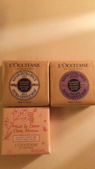 欧舒丹(L'OCCITANE) 欧舒丹乳木果牛奶薰衣草马鞭草樱花香皂4种香味套装 晒单图