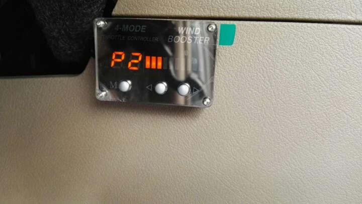 卡妙思 电子油门加速器赛车动力改装提升汽车节气门控制器 橙版P2 电子油门加速器 晒单图