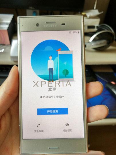 索尼(SONY) Xperia XZ1 G8342 3D扫描 HDR高清屏幕 4GB+64GB 暖银 移动联通双4G手机 晒单图