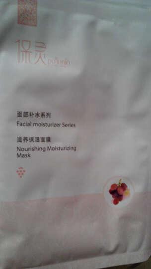 保灵 孕妇补水保湿面膜孕期护肤品 30片装 孕期专用 晒单图