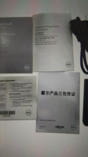 戴尔DELL灵越游匣15PR-5745SE 15.6英寸游戏笔记本电脑(i7-7700HQ 8G 128GSSD+1T GTX1050 4G独显 FHD)枪弹版 晒单图