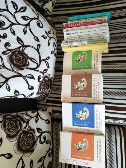 诗书传家书系 跟大家读中国史(套装共10册) 晒单图