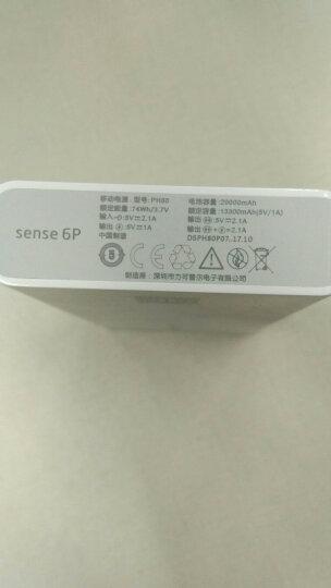 罗马仕(ROMOSS)20000毫安sense6P升级版LED数显屏高清 移动电源/充电宝白色 苹果/安卓/手机/平板通用 晒单图