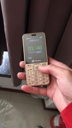 天语(K-Touch)N1老人手机 移动联通老年手机 双卡双待功能机备用机 金色 晒单图