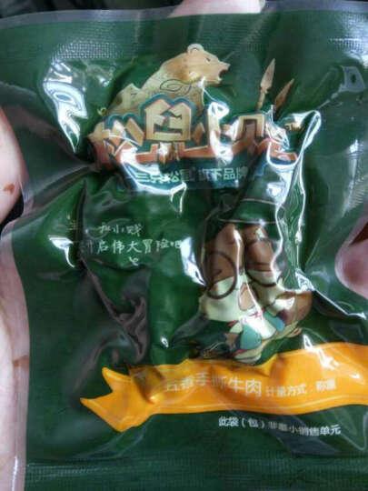 三只松鼠 肉干肉脯 零食小吃 五香味小贱手撕牛肉210g/袋 晒单图