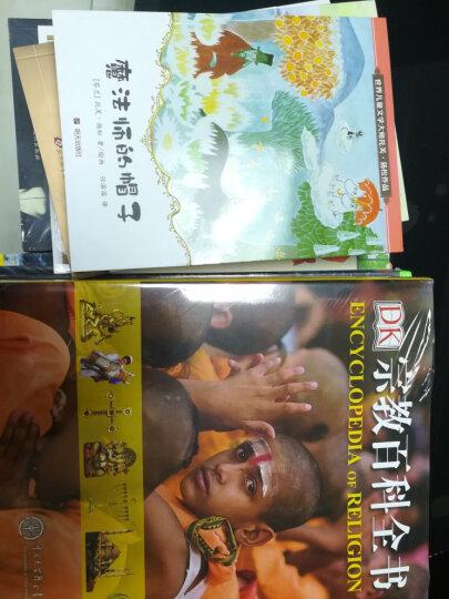 世界少年文学经典文库:中国民间故事 晒单图