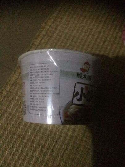 顾大嫂小馄饨鲜肉味63g 休闲速食带汤食品零食早餐点心 晒单图