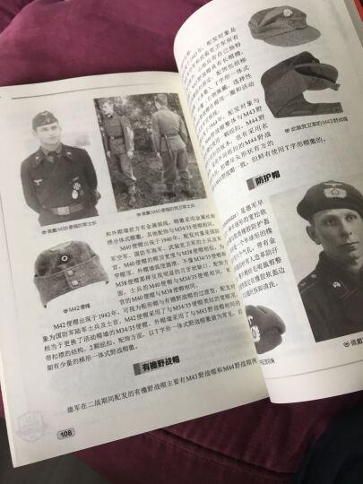 单兵利刃:二战德军单兵武器装备 晒单图