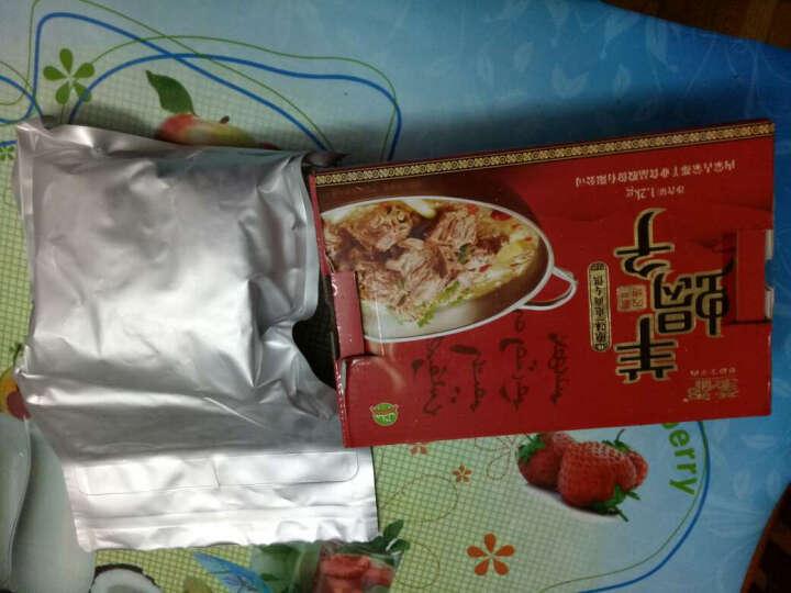 蒙都羊冷链蝎子:好吃,好香。图货相付,食谱配的湿原味祛图片