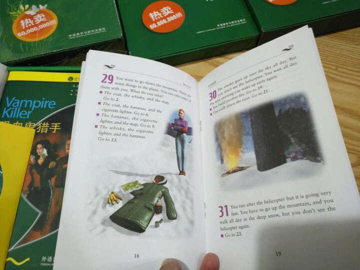 书虫·牛津英汉双语读物(入门级2 适合小学高年级 初一 美绘光盘版 套装共4册 附MP3光盘) 晒单图
