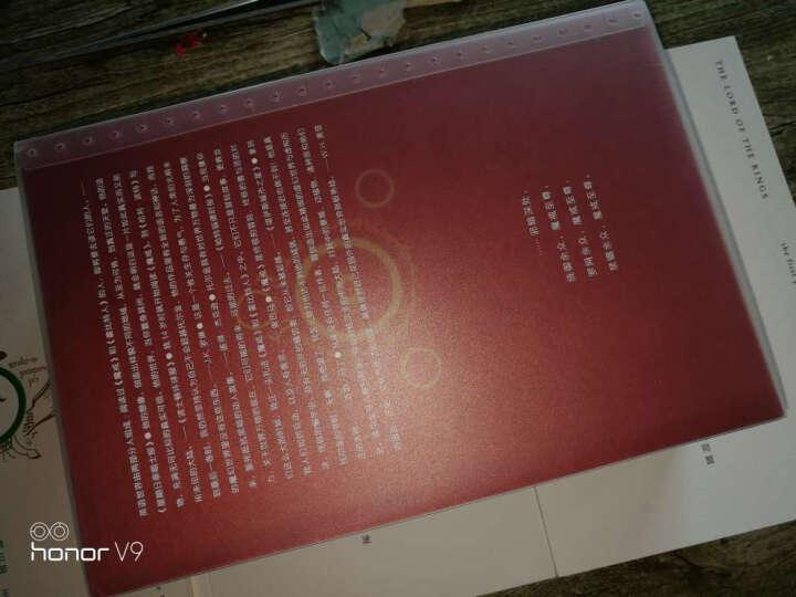 魔戒(套装共3册) 晒单图