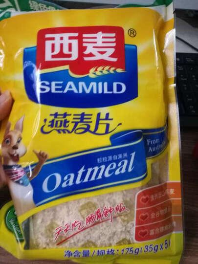西麦 猴菇 营养 早餐谷物 膳食纤维 养生冲饮 猴头菇即食燕麦片375g(25g*15小袋) 晒单图
