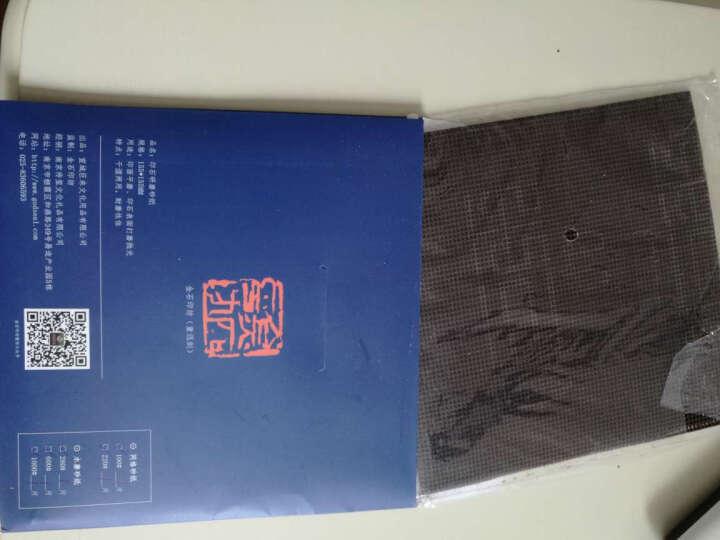 金石印坊 砂纸组合155*155MM(5片装) 印石章料印面打磨 多种规格组合 晒单图