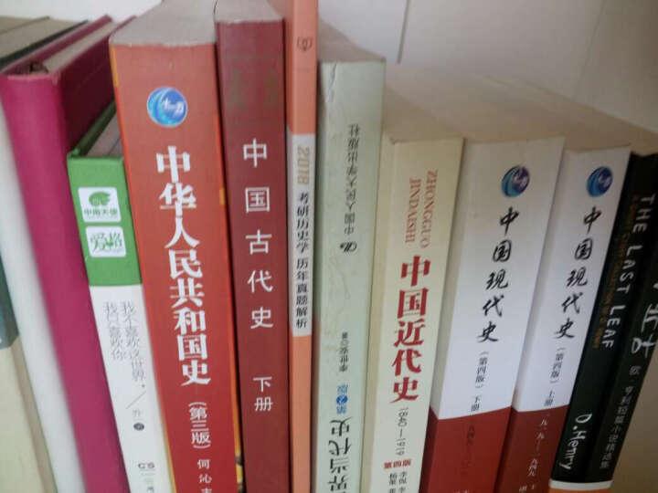 高等院校文科教材:中国古代史(下册)(第5版) 晒单图