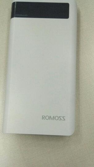 罗马仕(ROMOSS)sense6P移动电源/充电宝 20000毫安LED数显屏 苹果/安卓手机/平板通用 聚合物电芯 白色 晒单图