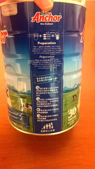 新西兰原装进口成人奶粉 安佳(Anchor)全脂奶粉 调制乳粉 900g罐装 晒单图
