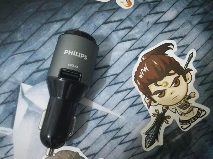 飞利浦(PHILIPS)车载充电器 车载无线蓝牙耳机 SHB1803  入耳式商务耳机 自带USB直充 苹果/华为/小米 晒单图